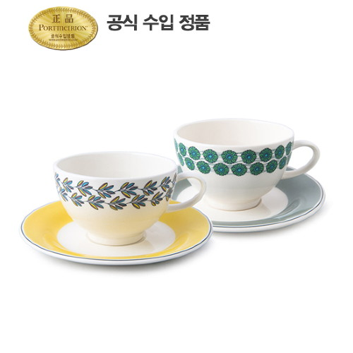[포트메리온]웨스털리 커피잔 2인조(WT)