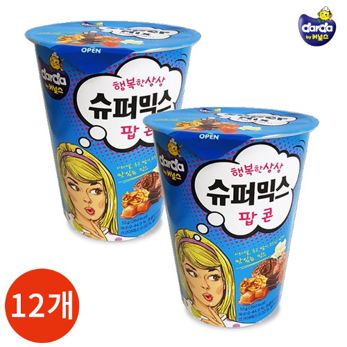 커널스팝콘 컵 슈퍼믹스55g x 12컵