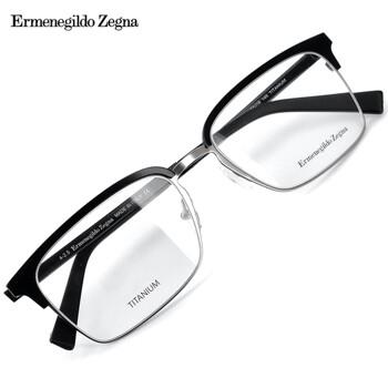 65ce737c4026 제냐 EZ5039 명품 온테 티타늄 안경테 EZ5039-002(54)   Ermenegildo Zegna