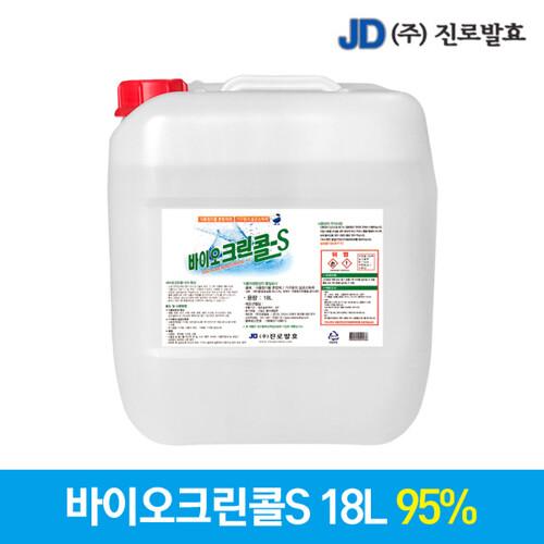 진로발효 바이오크린콜S 18L