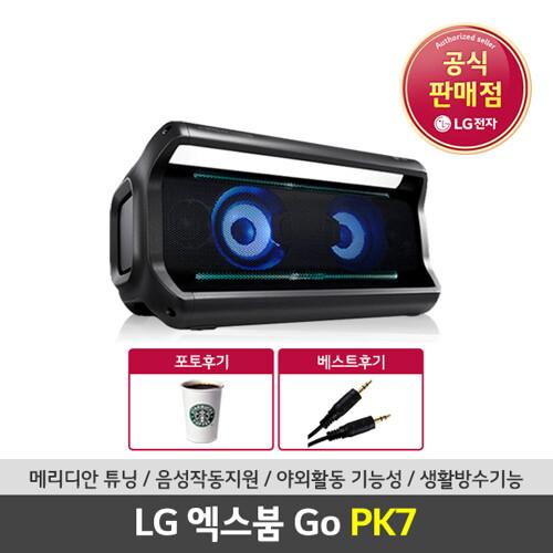 LG 엑스붐고 PK7 블랙 블루투스 스피커 캠핑 야외 휴대 음성지원