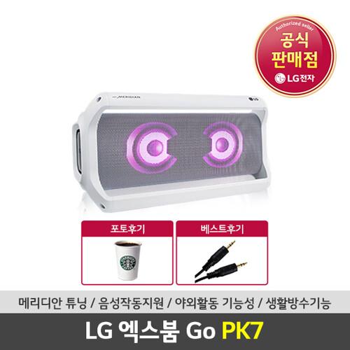 LG 엑스붐고 PK7 화이트 블루투스 스피커 캠핑 야외 휴대 음성지원