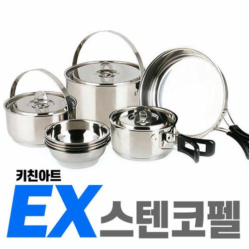 키친아트 EX 스텐코펠